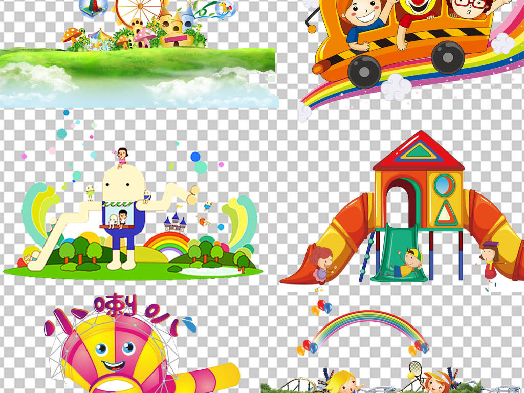 创意游乐园摩天轮海报幼儿园童年png元素