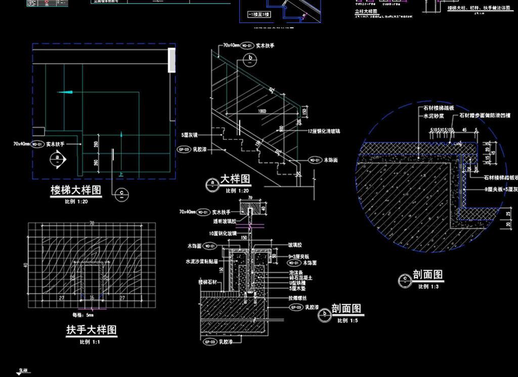 节点祥图cad图纸建筑通用大样图结构示意图