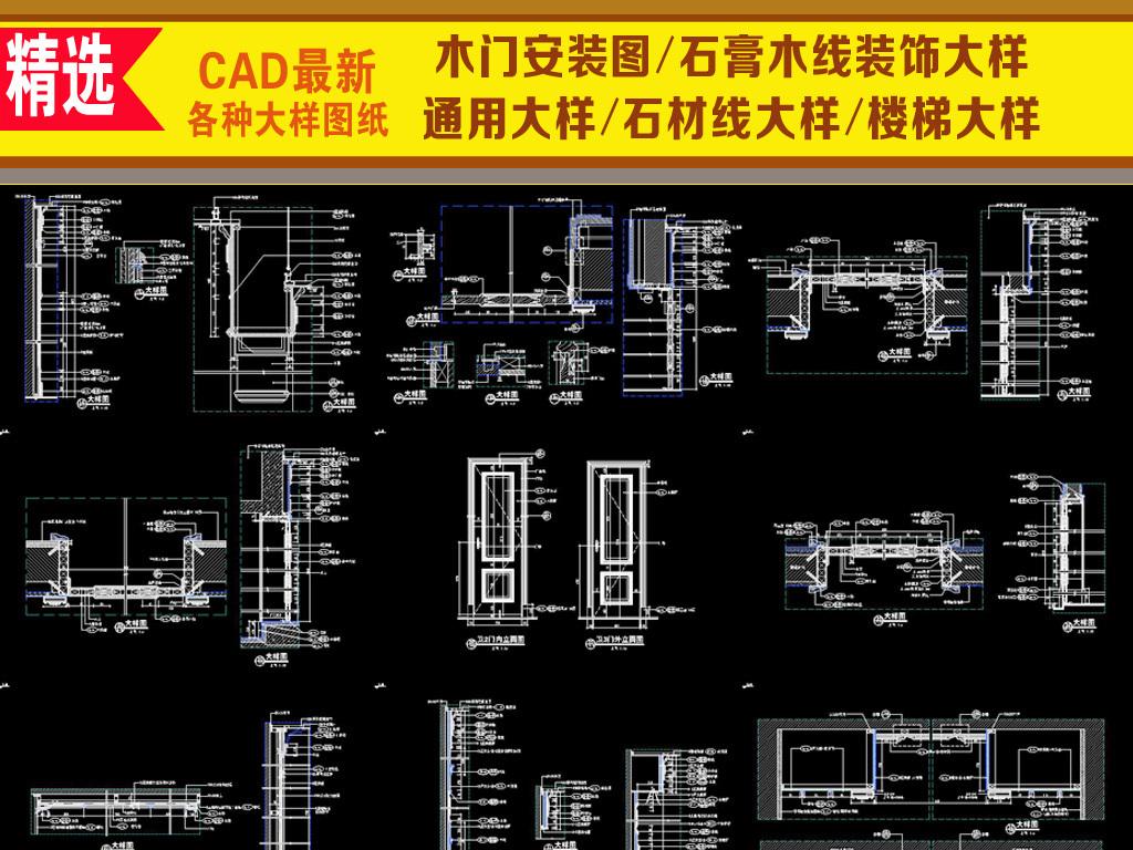 图纸建筑建筑结构结构节点结构图图房子cad图cad绿化图库绿化cad图a4