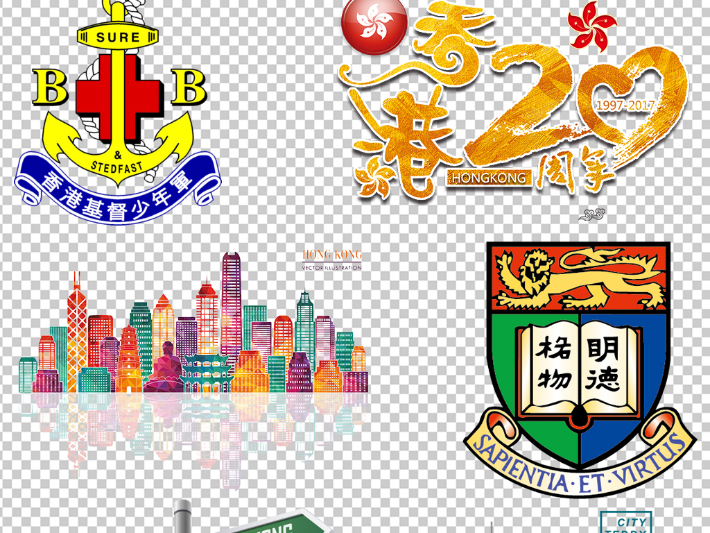 香港回归20周年香港区旗地图紫荆花素材
