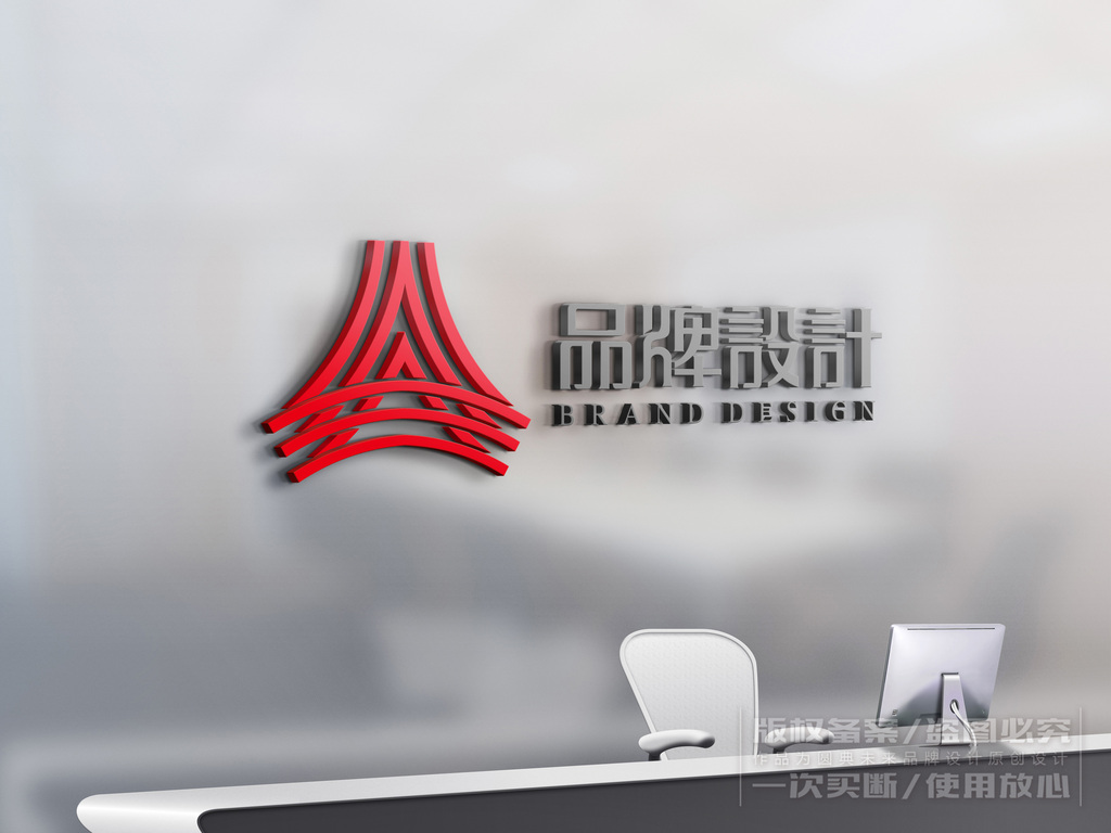 三角结构logo设计三角形商标设计