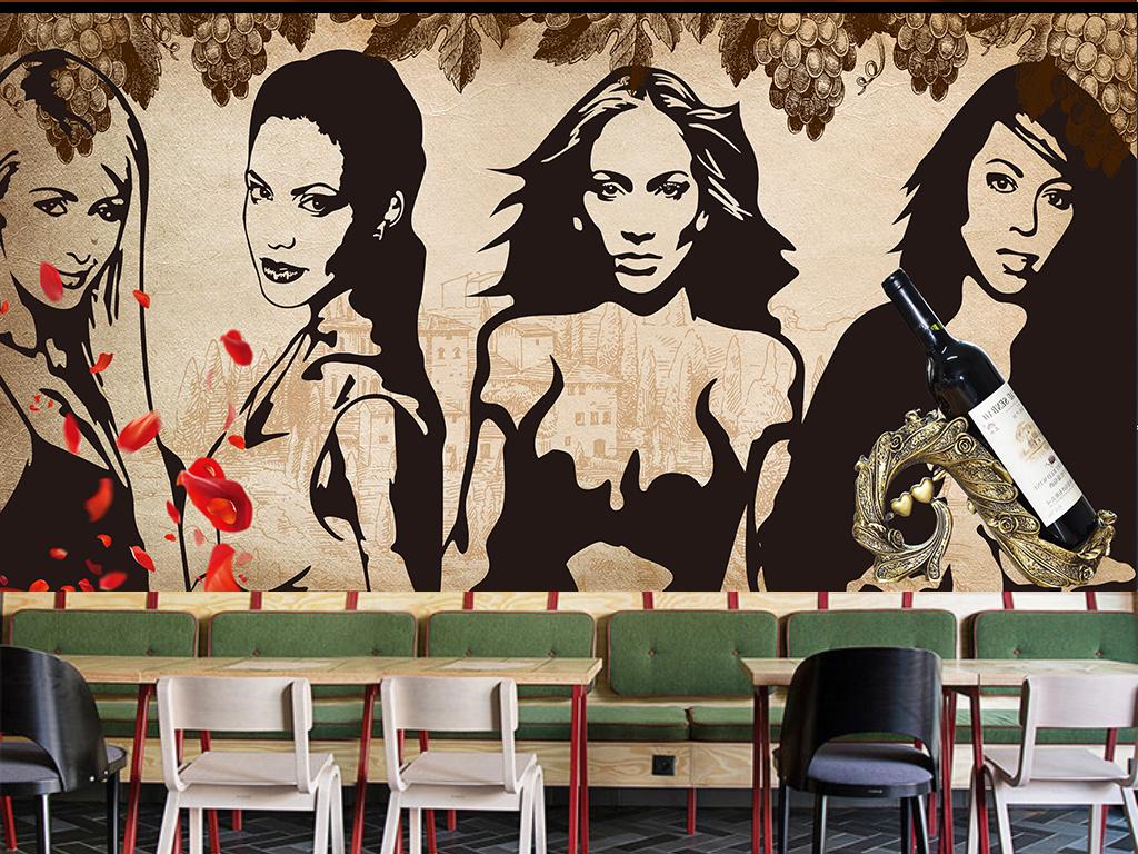复古手绘美女酒吧酒庄背景墙