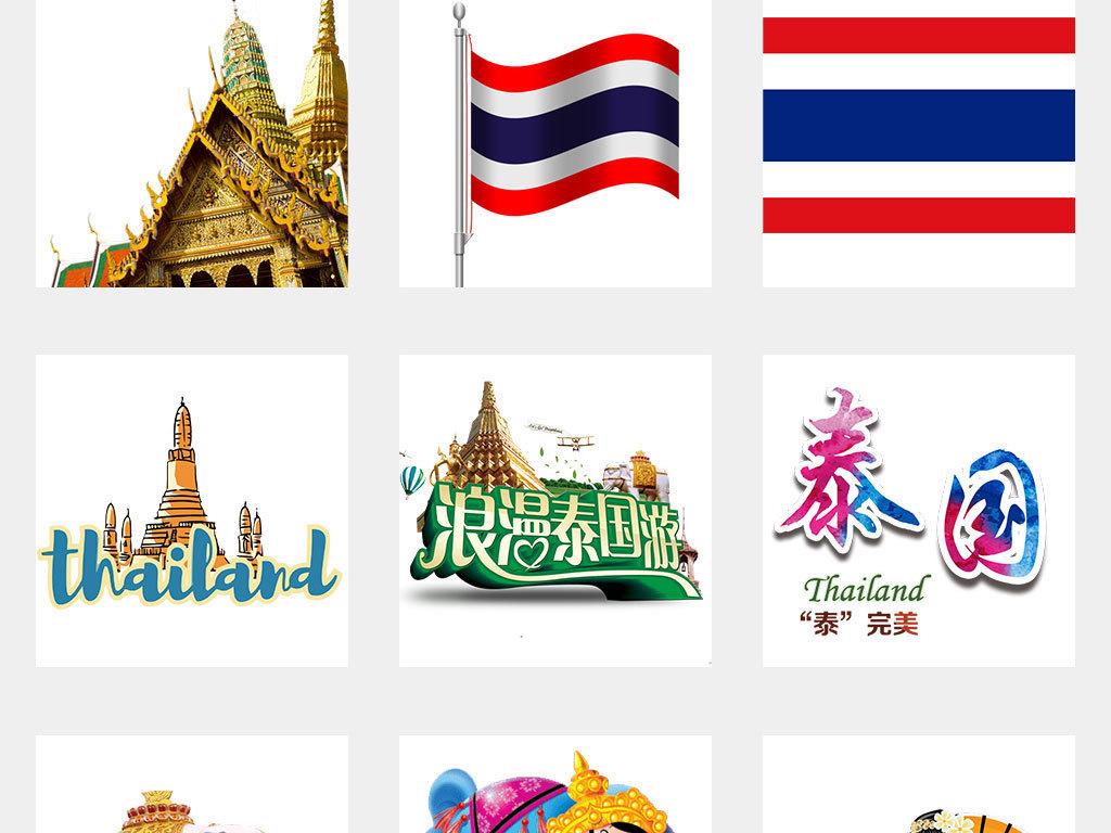 泰国旅游大象泰国地图泰国游风景png素材