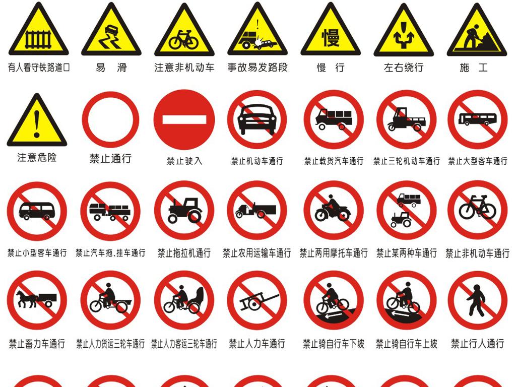 精品建筑工地安全标志牌矢量素材cdr图片下载cdr素材 其他