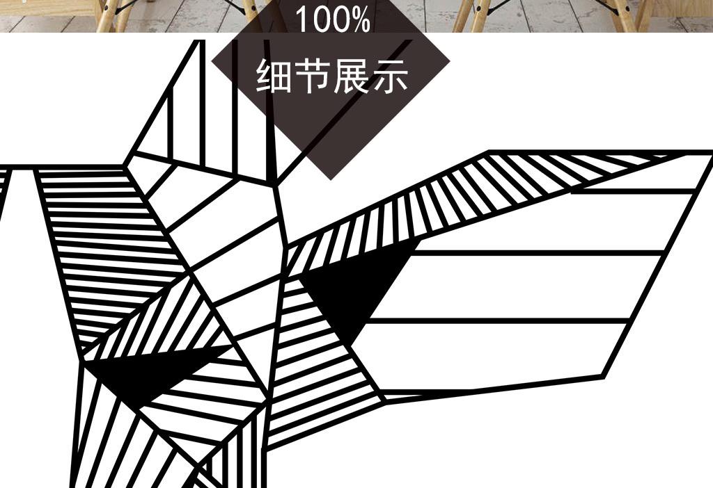 现代简约创意抽象几何动物装饰画