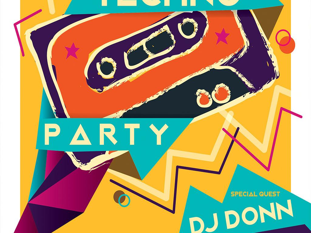 多彩时尚现代几何手绘卡带音乐活动宣传海报