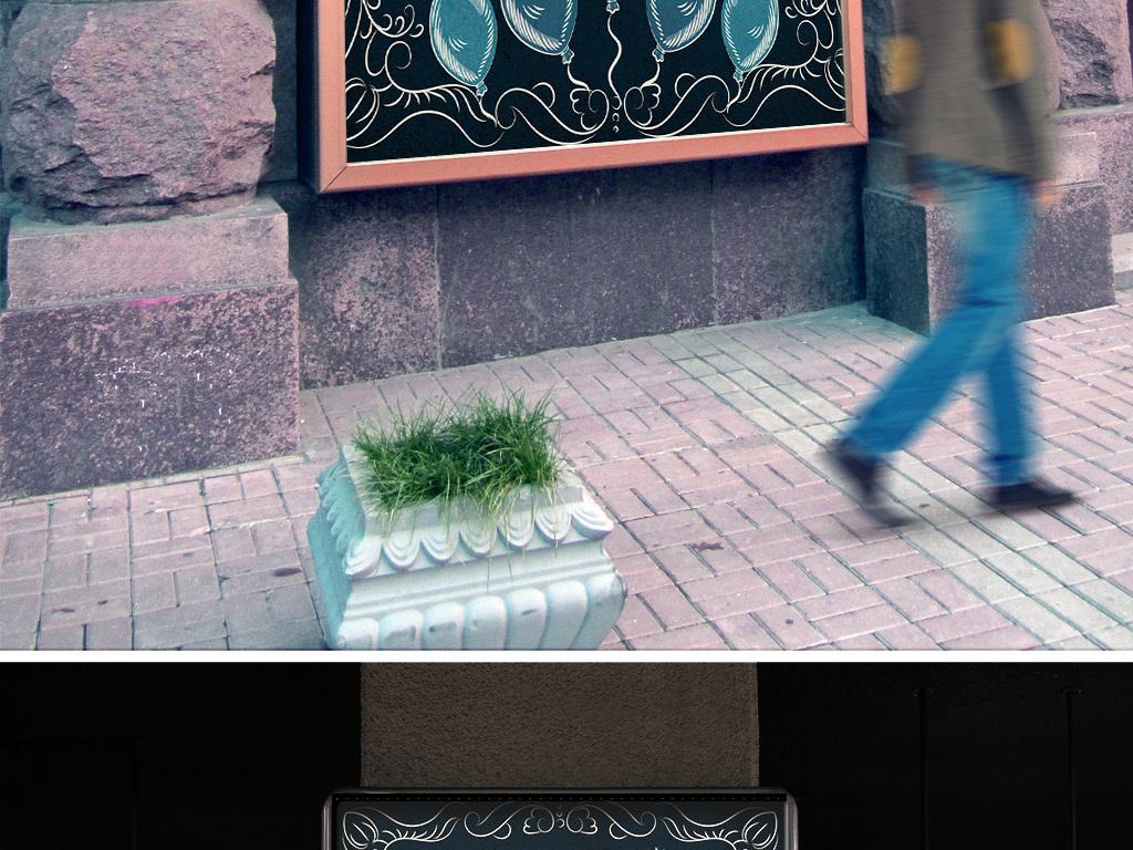怀旧文艺黑板手绘生日派对庆祝活动宣传海报