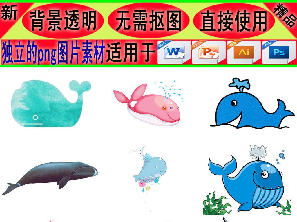 鲨鱼动物卡通动物海底世界小动物矢量动物海底的动物儿童海底动物画