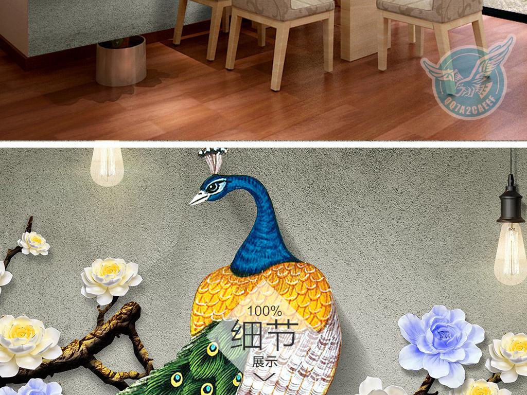 孔雀花朵艺术画手绘墙手绘背景墙3d怀旧背景中式3d背景立体立体背景吊