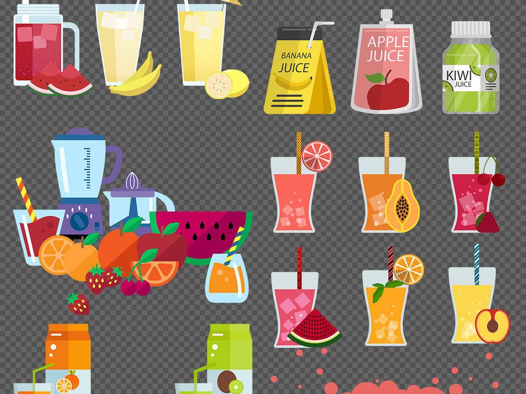 免抠素材饮料饮品果汁手绘素材果汁素材手绘饮料饮品素材果汁冷饮芒果