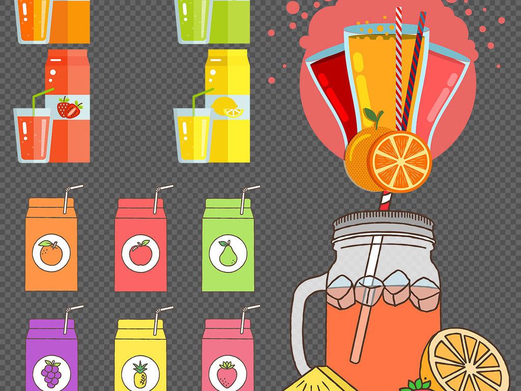 免抠素材饮料饮品果汁手绘素材果汁素材手绘饮料饮品素材果汁冷饮芒