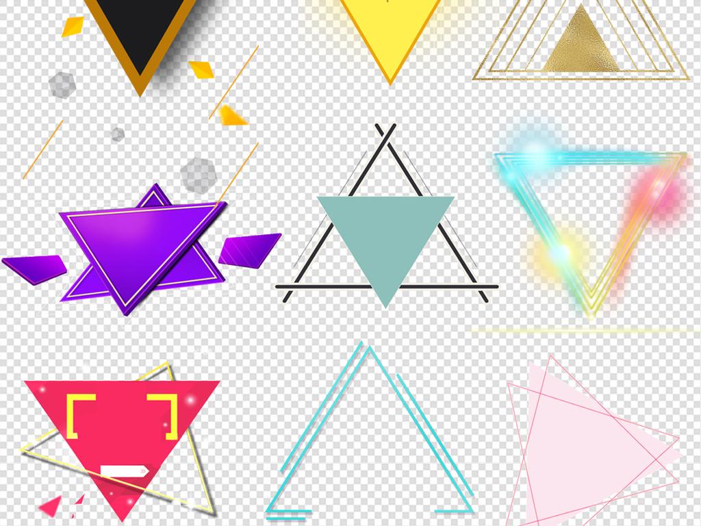 50款几何三角形科技边框png素材图片