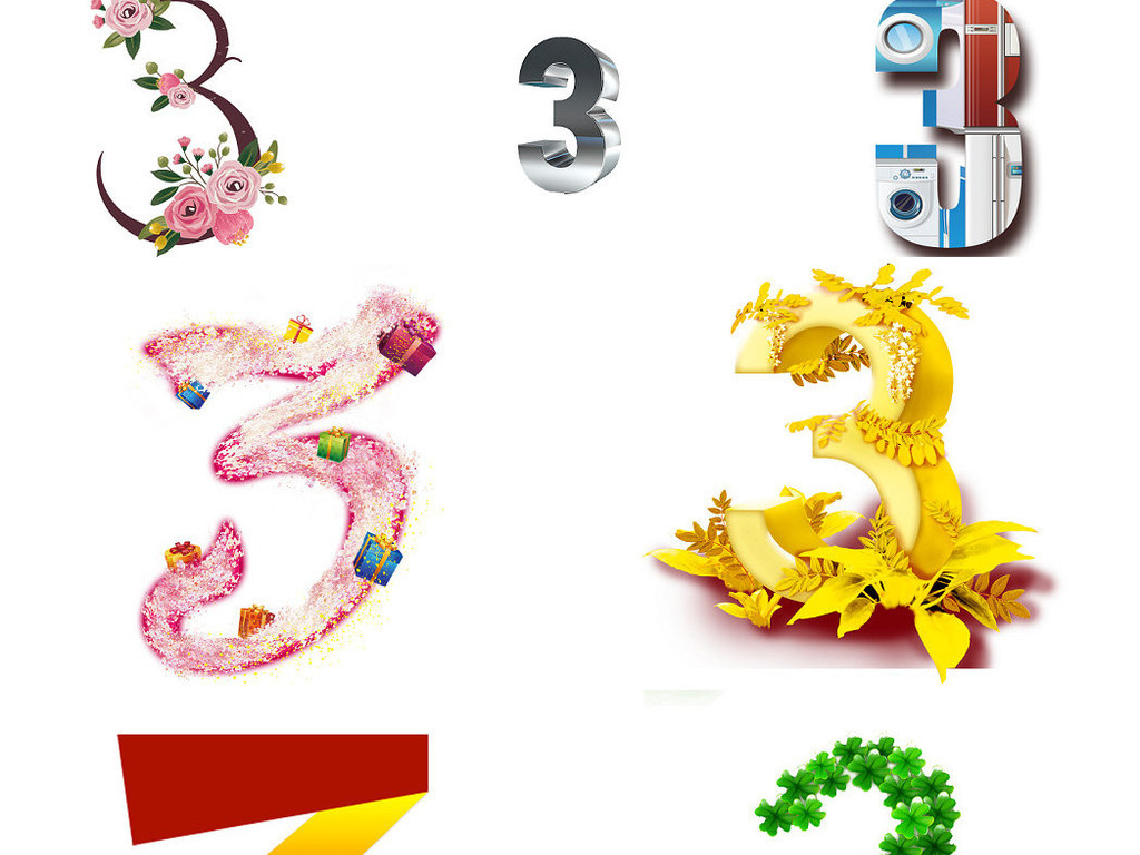创意卡通数字3字体海报设计素材2