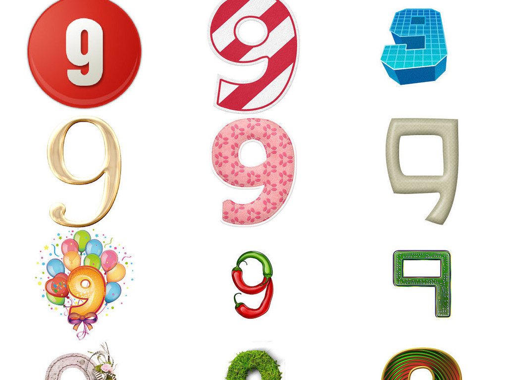 创意数字9艺术字3