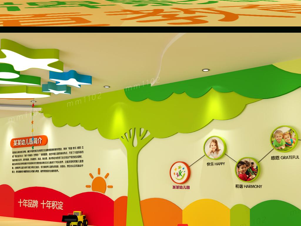 文化墙 校园文化墙 幼儿园文化墙 > 幼儿园教室墙面环境布置图片企业