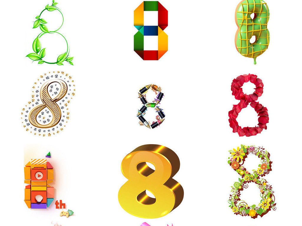 8周年庆数字艺术字设计素材1