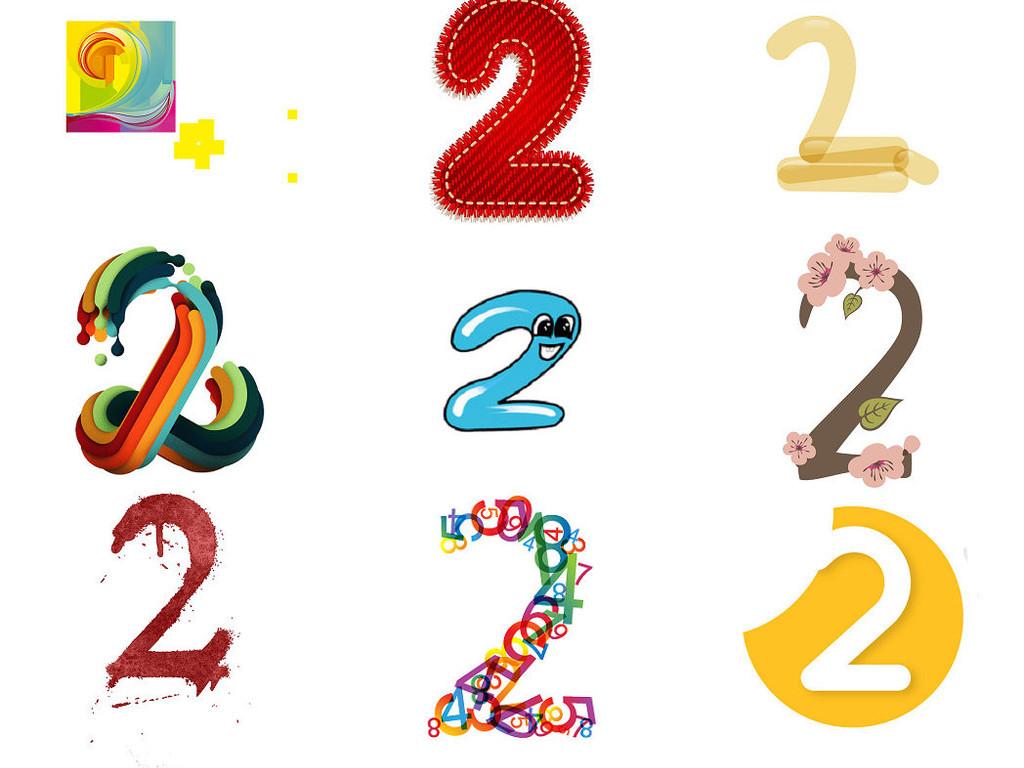 2周年庆数字2设计海报素材1