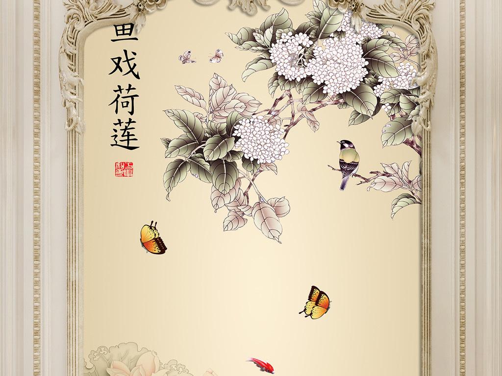 水墨山水画木棉花垂柳中式中式背景中式牡丹花鱼戏荷莲玄关背景墙瓷砖图片
