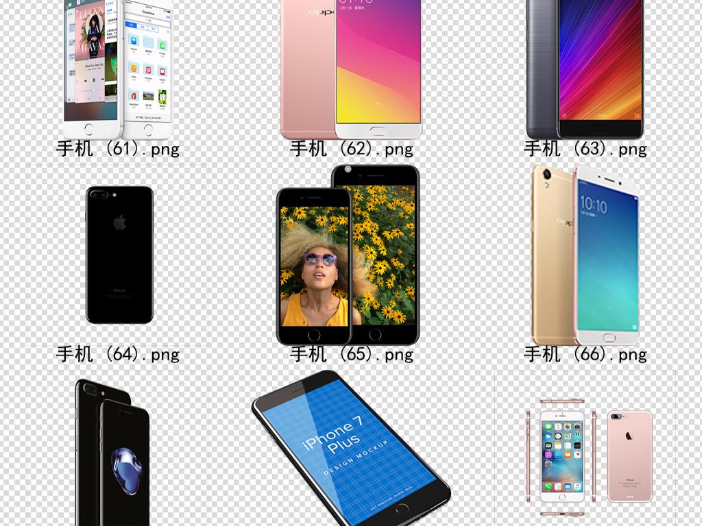 png)黑色安卓手机背景图片广告海报苹果7苹果6手绘卡通扁平手机元素