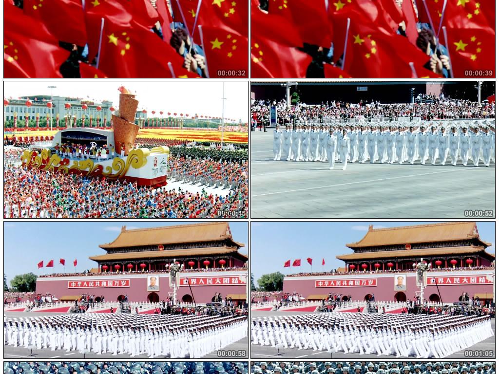 国庆大阅兵海陆空三军检阅群众歌舞方阵视频