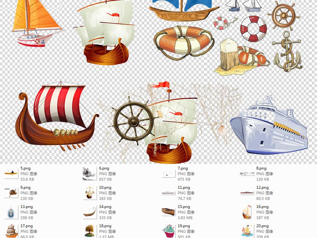 灯塔手绘灯塔铃铛漂流瓶轮船大船