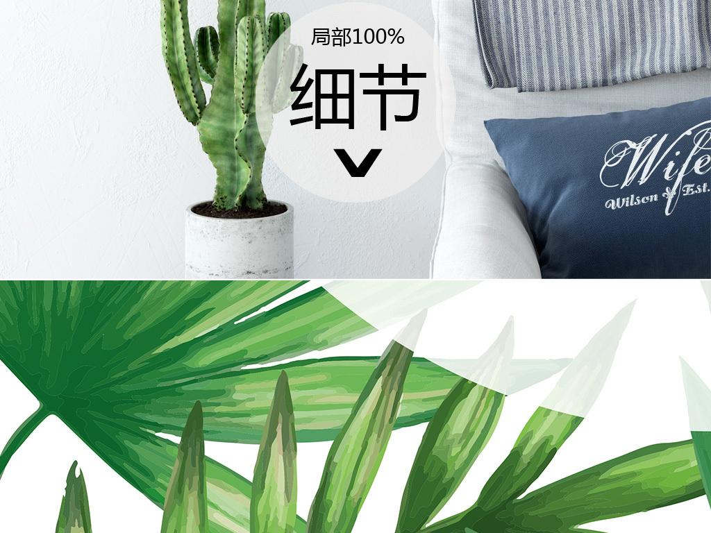 北欧风格小清新水彩植物装饰画无框画三联画