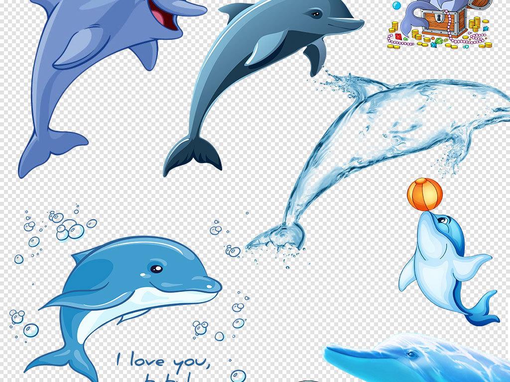 卡通海豚动物设计png透明背景免扣素材