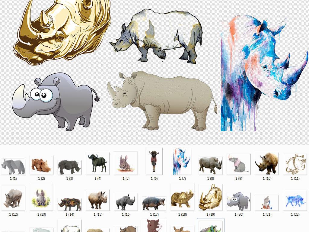 png)手绘卡通现代犀牛巨犀黑犀                                  尖