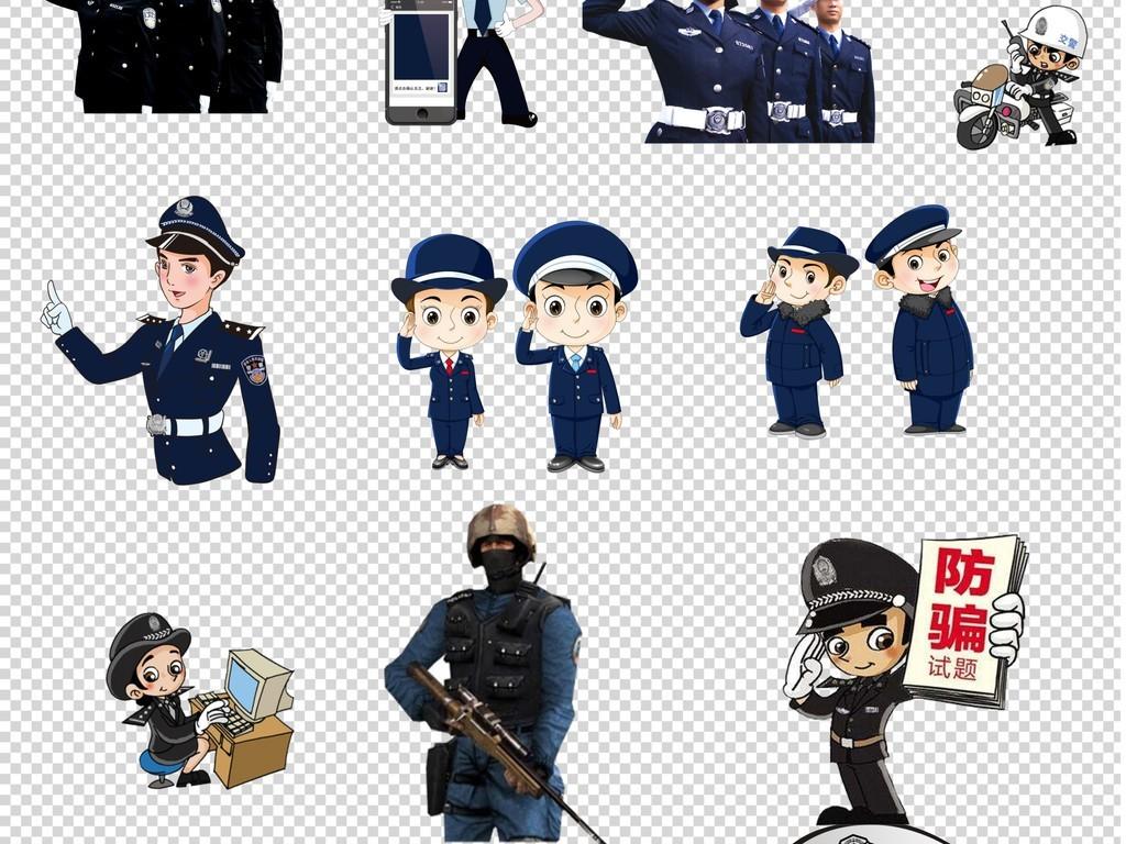 卡通警察警徽公安人物免扣png素材