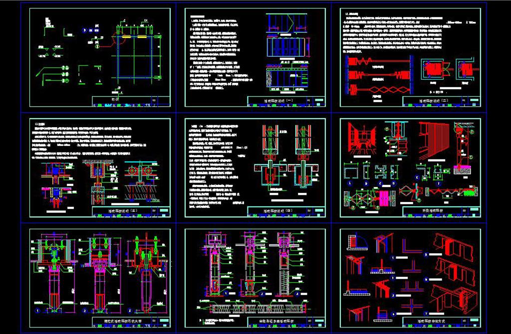 CAD隔断节点大样图推拉式隔断剖面图吊轨