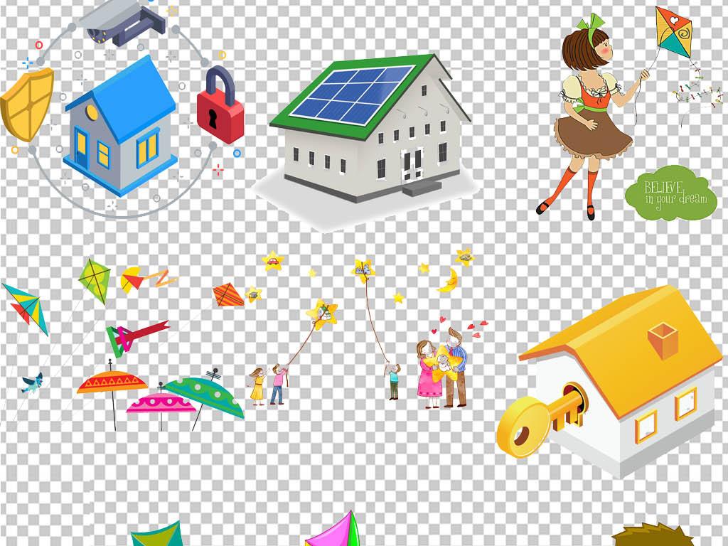 手绘卡通下载卡通手绘素材下载放风筝郊游儿童手绘卡通下载秋游小报