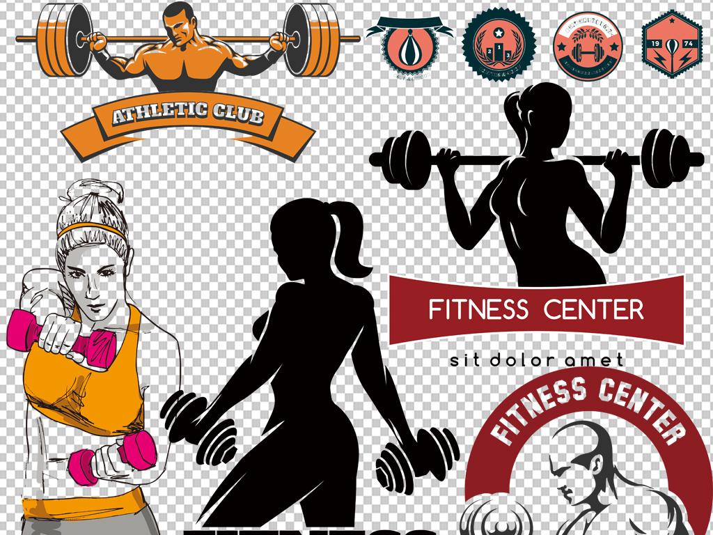 海报素材健身房素材免抠素材健身素材健美健美健身健身健美健身健身房