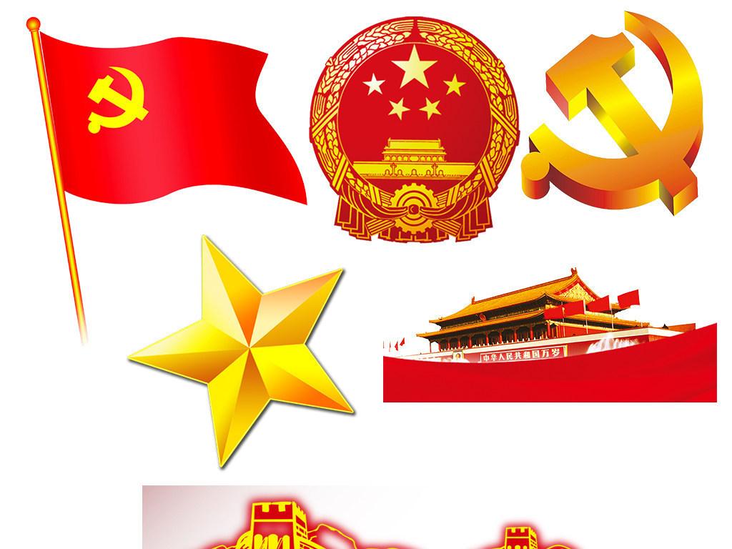龙柱中华柱党建背景素材党的生日党建素材素材中国国旗天安门人民