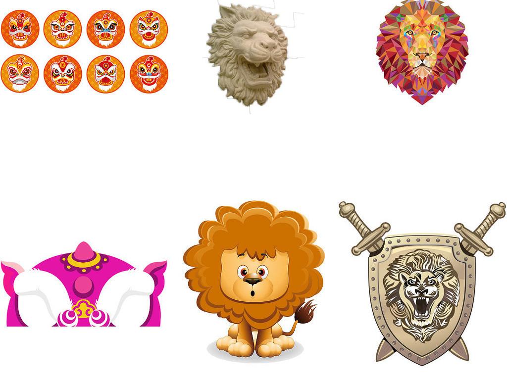狮子 简笔画 颜色