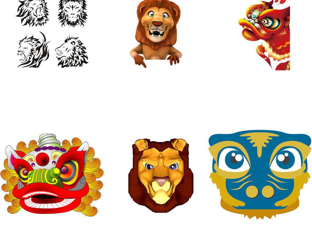 卡通狮子头形象设计素材png2