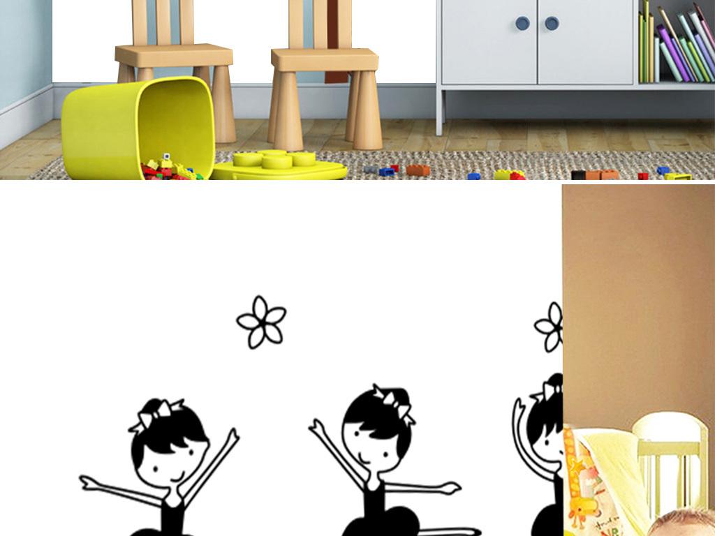 清新手绘简约卡通芭蕾舞儿童房屋背景墙贴