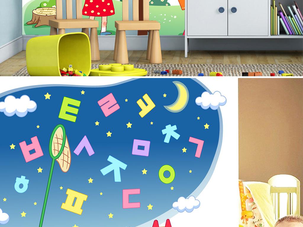 清新手绘简约卡通夜空儿童房屋背景墙贴