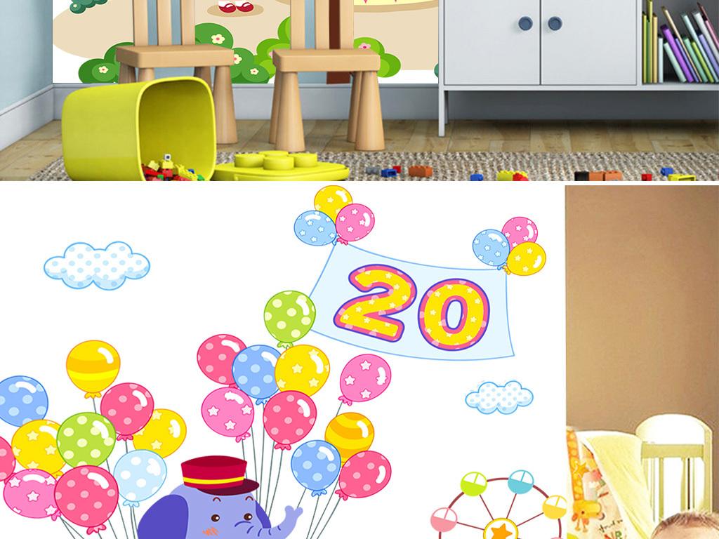 清新手绘简约卡通游乐园儿童房屋背景墙贴