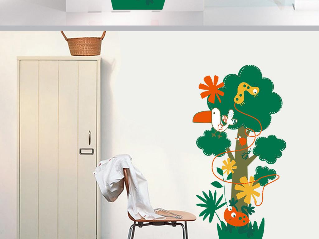 创意手绘简约卡通书花鸟儿童房屋背景墙贴