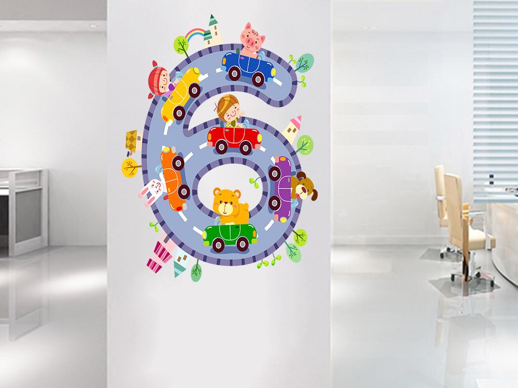 大气手绘简约卡通交通儿童房屋背景墙贴