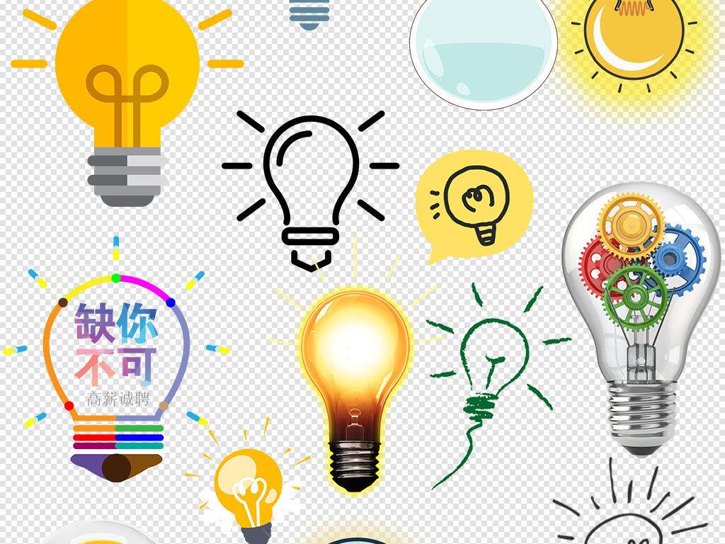 环保卡通手绘发光创意灯泡头脑风暴素材