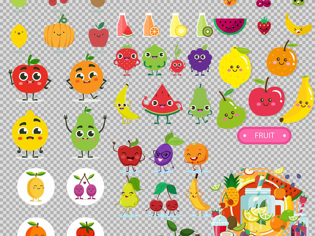 彩色手绘水果水果素材手绘素材清新水果素材水果苹果梨子葡萄西瓜香蕉