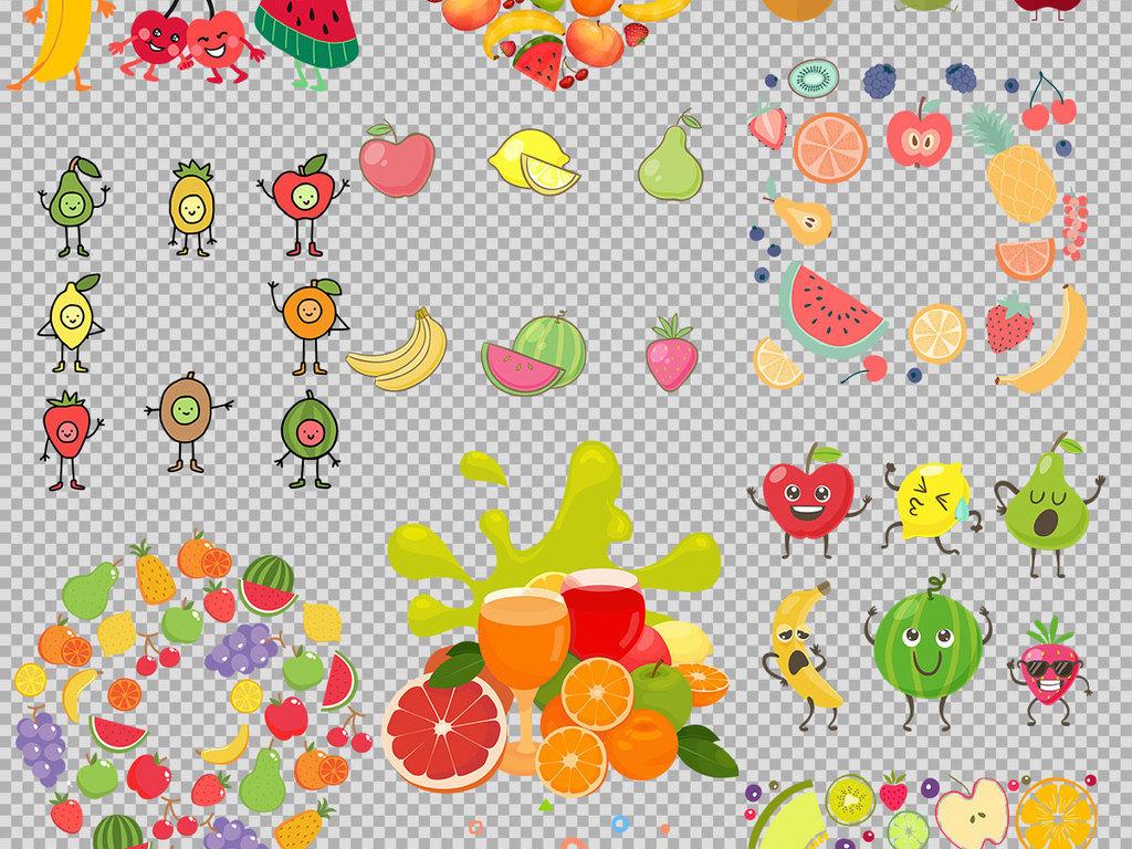 png)水果                                  彩色水果