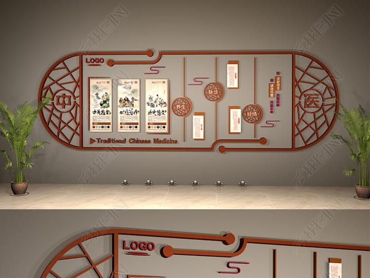 中医文化墙中式展厅古典展馆3d效果图素材