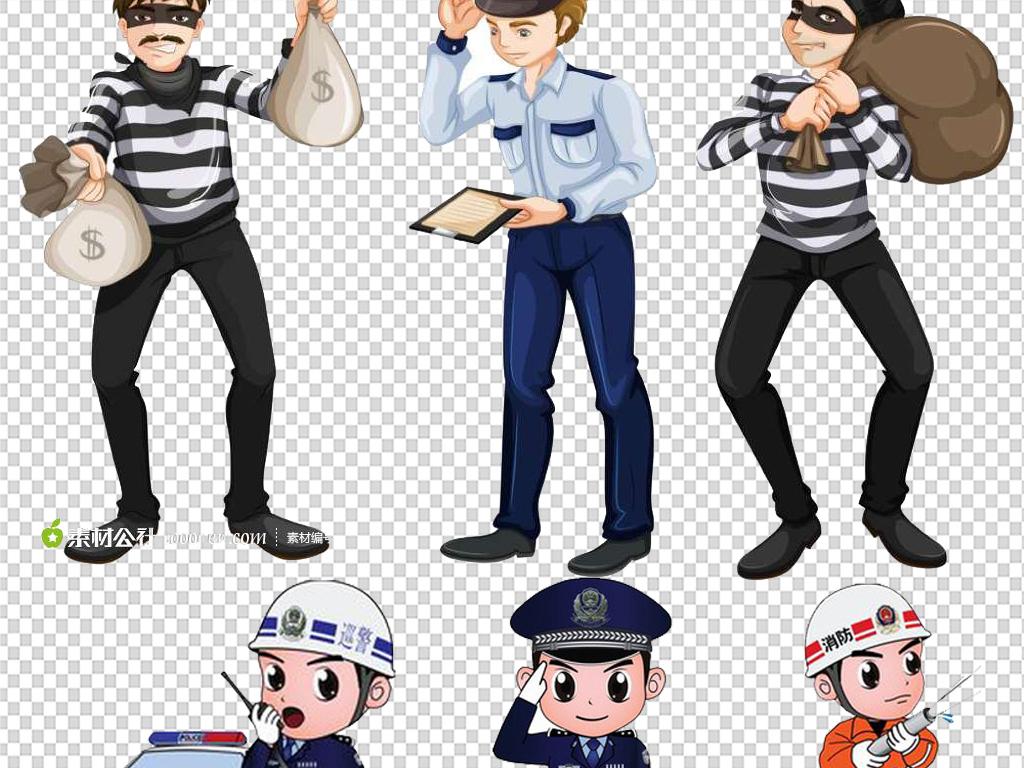 卡通警察交警公安人物素材下载