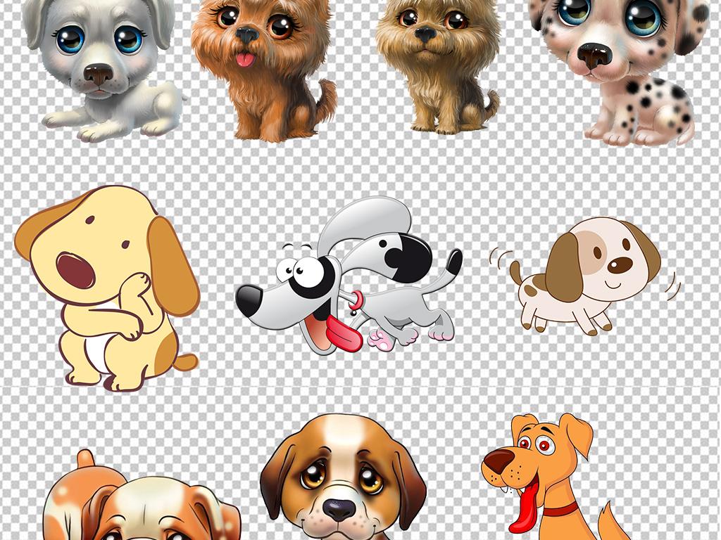 设计元素 自然素材 动物 > 卡通多款卡通狗造型设计png素材  版权图片