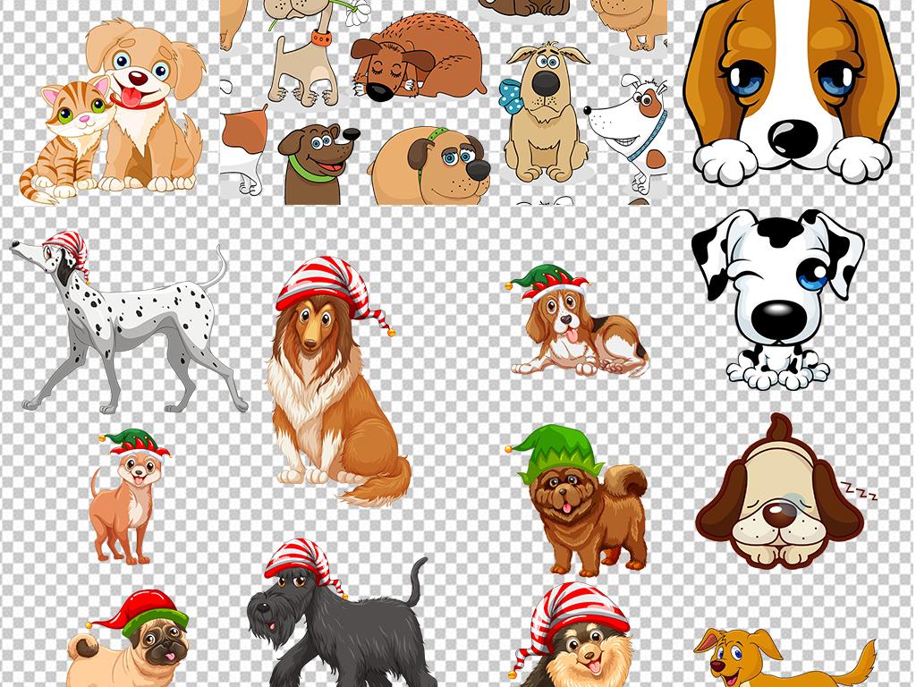 卡通多款卡通狗造型设计png素材