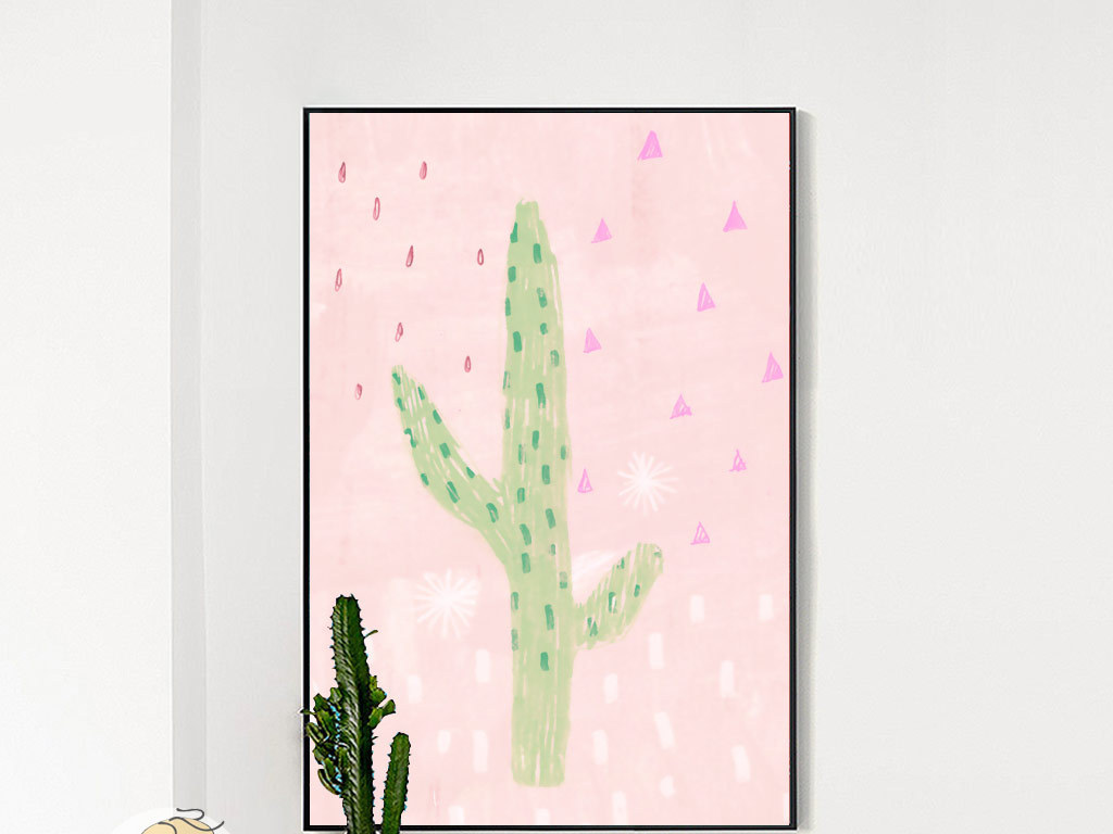 北欧风格热带植物装饰画无框画