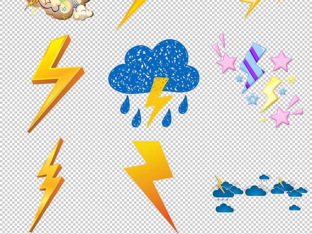 卡通天气预报闪电雷电电击符号png素材图片