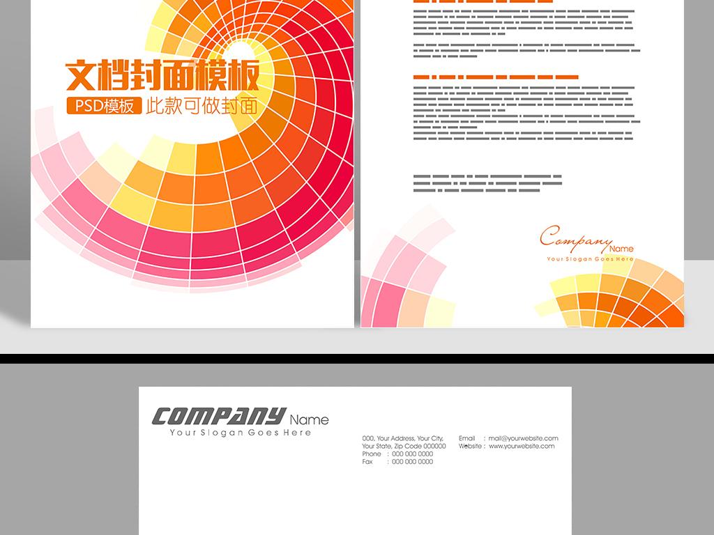 商务几何图形圆圈word背景信纸文档背景图片